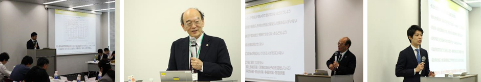 2018年6月9日開催、講演の様子