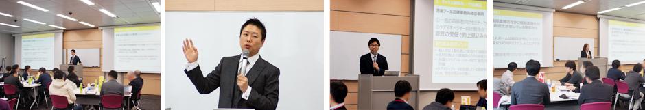 2018年11月10日開催、講演の様子