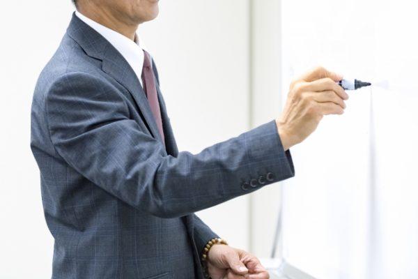 【2021年2月度】事業承継研究会レポート イメージ